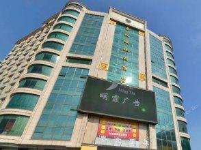 Qingxin Yuebeimingzhu Hotel