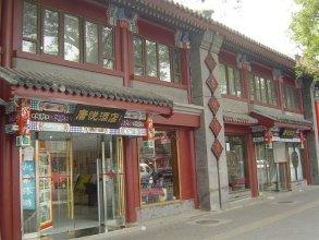 Tang Yue