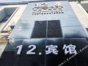 Guangzhou 12 · apartment
