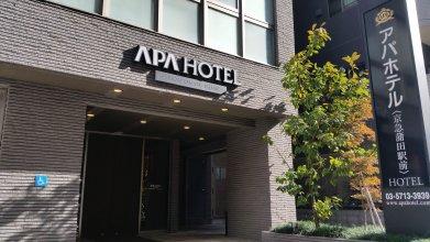 APA Hotel Keikyukamata-Ekimae
