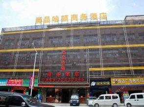Shangpin Hadun Business Hostel