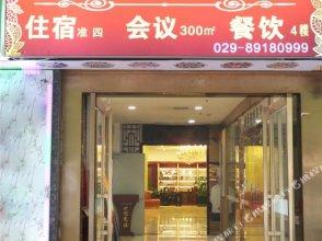 Chuanyu Hotel (Xi'an Railway Station Wulukou Wanda Plaza)