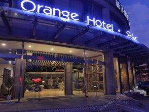 Orange Hotel Select (Tianjin Weiguodao)