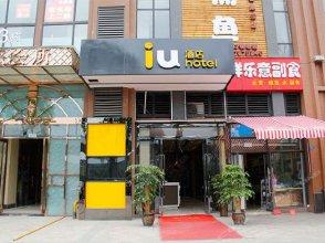 IU Hotel Chengdu Xipu Metro Station