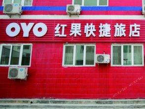 Hongguo Express Hostel (Tianjin Yangcun No.1)