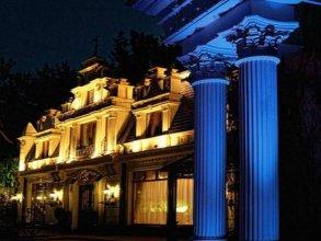 Boutique Hotel Chenonceau