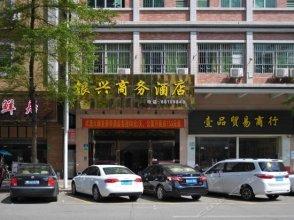 Yinxing Business Hostel