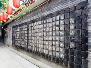 Water Great Wall Xishui Renjia