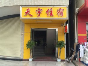 Tianyu Hostel