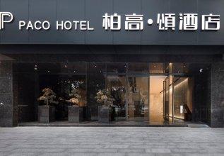 Paco Hotel Guangzhou Zoo Branch