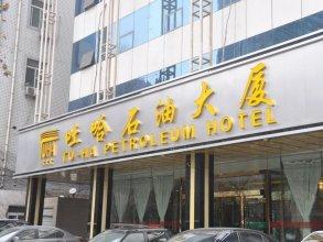 Xi'an Tu-ha Petroleum Hotel