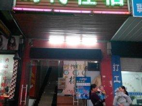 Shidai Hostel (Dongguan Dalang)