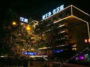 Hanting Express Xi'an Changle East Road Branch