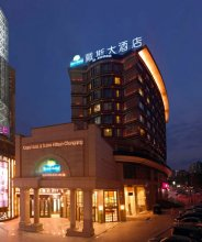 Days Hotel And Suites Hillsun