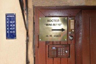 Апартаменты Klukva на Невском