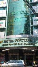 Fortune 700 Hotel