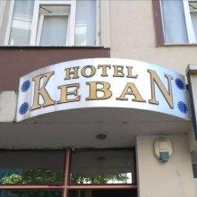 Hotel Keban