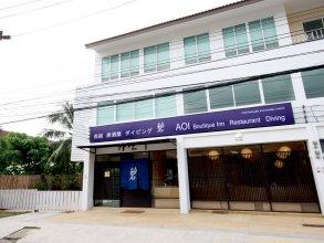 Aoi Phuket Boutique Dive Inn