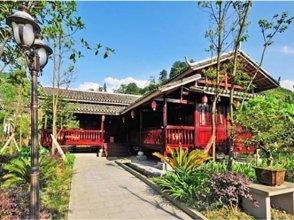 Guyun Langqiao Holiday Hotel