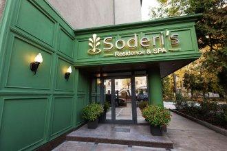Soderis Residence & Spa