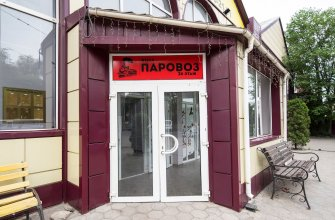 Hotel Parovoz