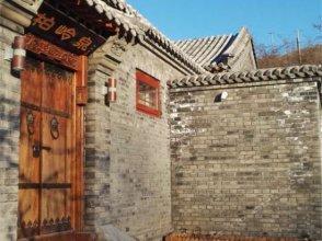 Beijing Bailingquan Courtyard