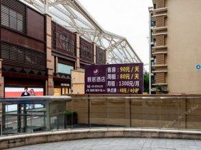 Yaju Hotel Xi'an Longhu Moco International