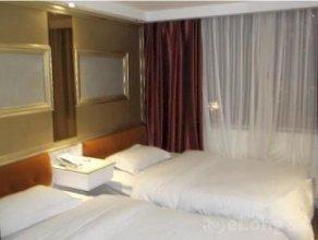 Fangjie Huihao Hotel