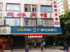 Wangyin Hotel