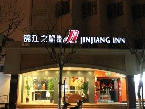 Jinjiang Inn Shanghai Expo Licheng Road