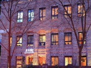 Zuoyouke Hotel
