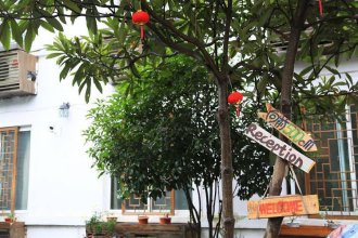 Hangzhou In Lake International Youth Hostel