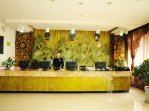 Lintong Jujia Express Hotel