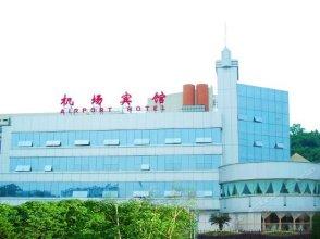Chongqing Jiangbei International Airport Hotel