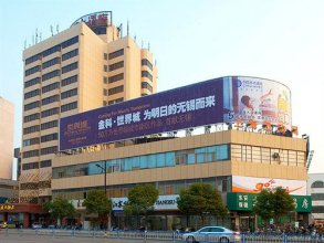 Starway Donglin Hotel Wuxi