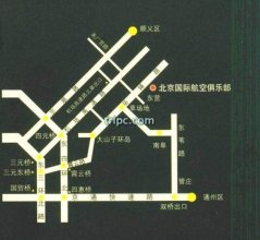 International Aviation Club Hotel - Beijing