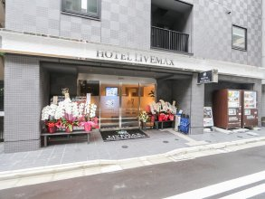 HOTEL LiVEMAX TOKYOSHINTOMICHO