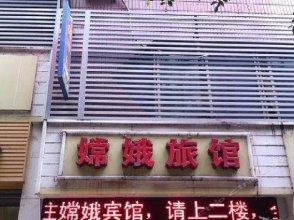 Chang'e Hostel