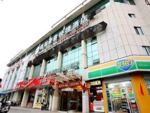 GreenTree Inn Nanjing Jiangning Zhu Shan Road Metro Station Express Hotel
