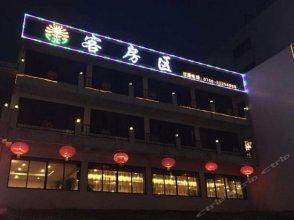 Ju Chen Hotel