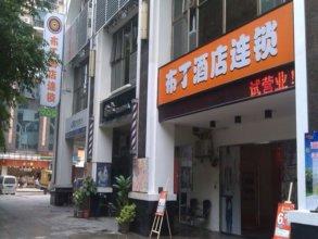 Pod Inn - Guangzhou Xihua Road