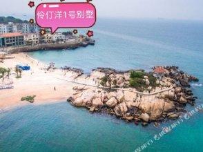 Lingdingyang No.1 Villa