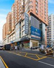 Bokadun Boutique Hotel Shenzhen Dongmen Branch