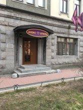 Мини-Отель Алекс на Васильевском