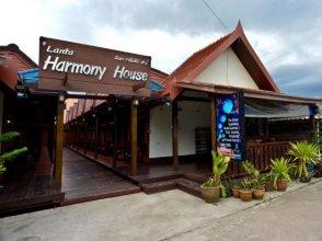 Lanta Harmony Guesthouse