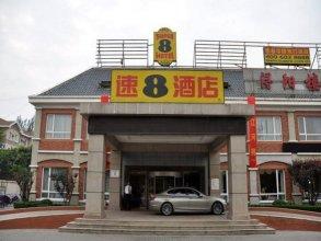 Super 8 Beijing Long Cheng