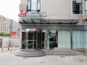 Jinjiang Inn Shanghai Caobao Road Jiuxing Construction Material Market