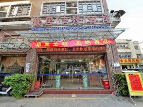 Shenzhen Fengju Business Hotel