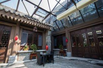 Xi'an Impression Nanhu Lake Homestay