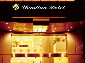 Youdian Hotel